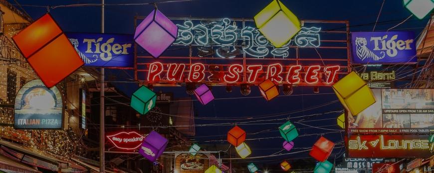 siem ream pub street